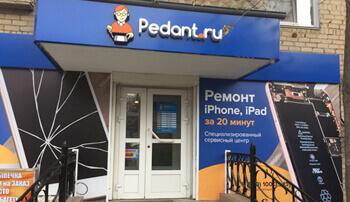 Samsung сервисный центр брянск - ремонт в Москве ремонт canon фотоаппарат